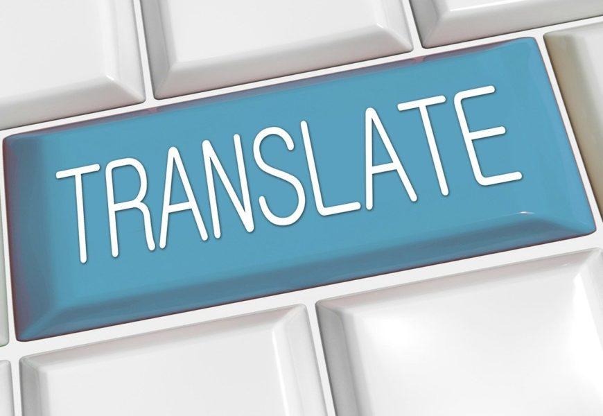 Professionelle Übersetzung oder Machine Translation: Wie sie erfolgreich internationales Online-Marketing betreiben (Gastartikel)